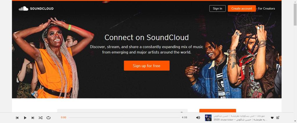 Soundcloud, um dos mais famosos sites de música online
