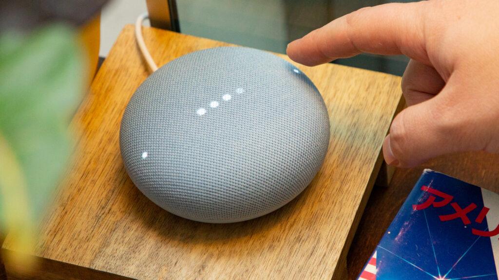 Google nest com problemas de privacidade