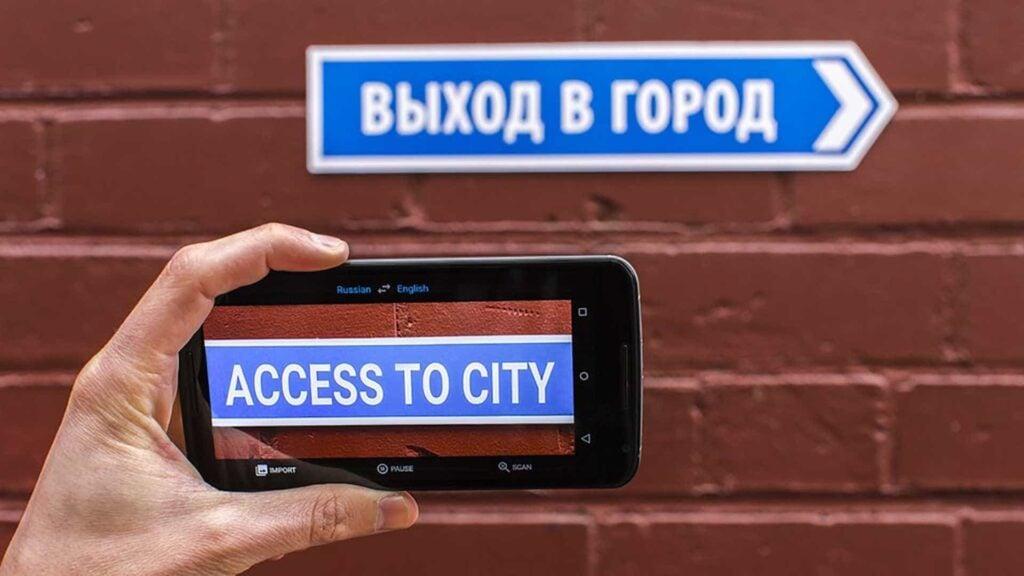 Google tradutor traduz imagens com texto.