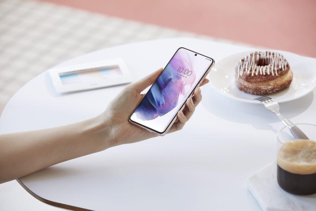 Samsung-galaxy-s21-tela