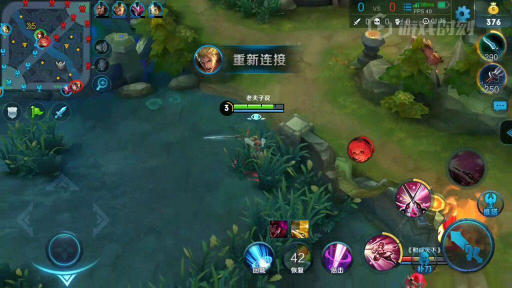 Honor of kings é um dos jogos mais populares na china.