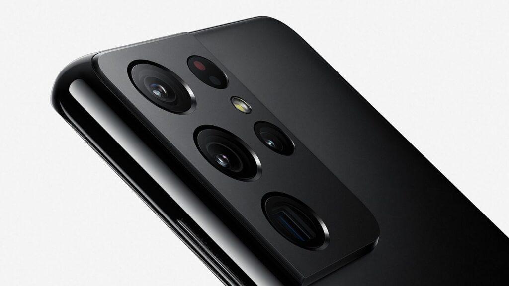 As câmeras do smartphone galaxy s21 ultra.