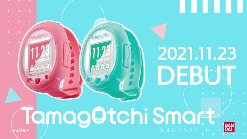 Tamagotchi smart: relógio inteligente com o bichinho virtual vai ativar a sua nostalgia. Prepare-se para reviver a felicidade e a dor de ter um bichinho virtual com o tamagotchi smart, que conta com controles de toque e de voz