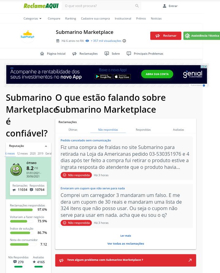 Página do submarino marketplace no site reclame aqui. Captura feita em 14/07/2021 - submarino é confiável?
