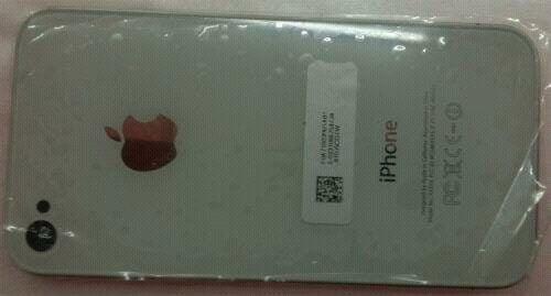 wpid-133619-white_4gen_iphone_back_2_500.jpg
