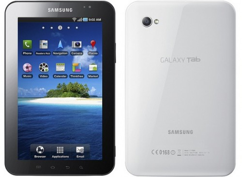 Unboxing video: Samsung Galaxy Tab
