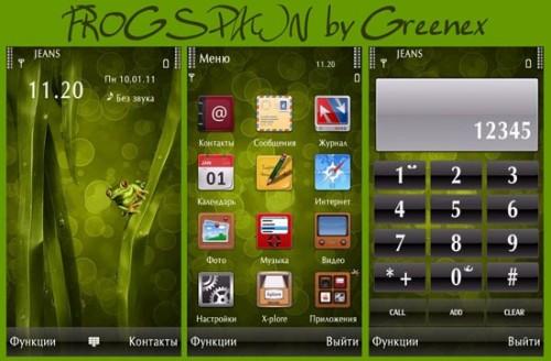 Tema Frog Spawn para smartphones Nokia (Symbian)