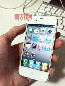 ee164ce60334b6df3bb8 LL 225x3001 - Rumor: imagens do iPhone 5 com tela maior