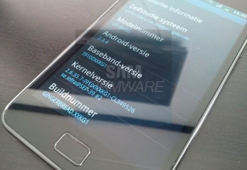 Atualização do Galaxy S II para a versão 2.3.4 Gingerbread já disponível (leak)