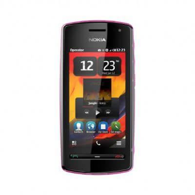 Nokia 600 52786 11 - Symbian Belle oficialmente anunciado
