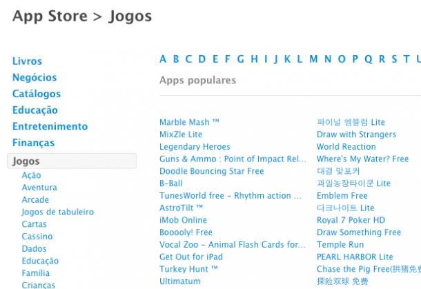 Captura de Tela 2012 04 05 às 17.55.35 610x419 - Apple adiciona seção de jogos à loja de aplicativos do Brasil