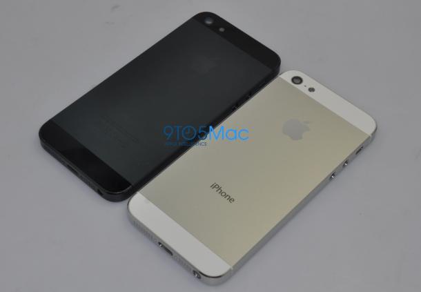 Captura de Tela 2012 05 29 às 15.44.26 610x423 - Vazam novas imagens do suposto iPhone 5
