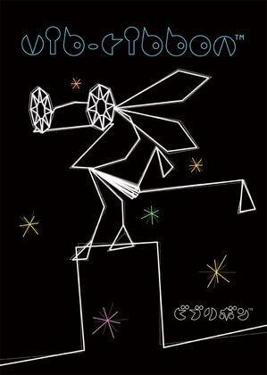 CRI 255742 - PAC-MAN e outros clássicos passam a fazer parte do acervo do MoMA em Nova York
