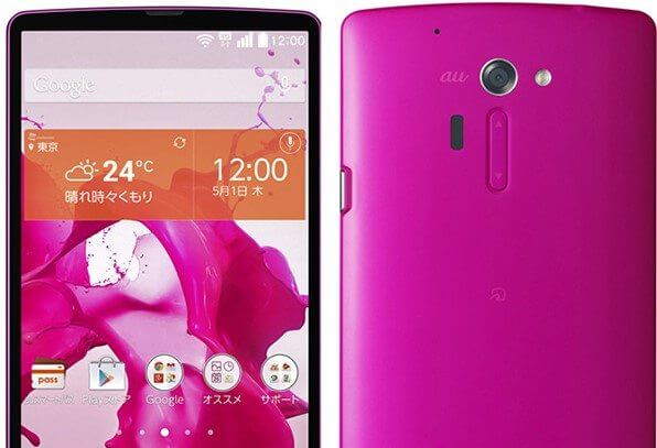LG-isai-FL-leaked-in-pink-along-with-specifications