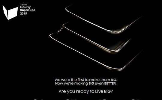 Samsung-galaxy-note-5-unpacked-teaser-540x334