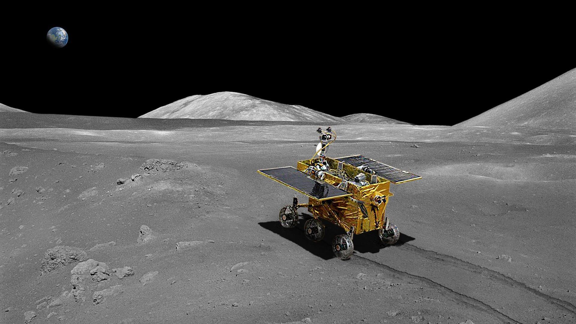 smt chinalua capa - China divulga fotos da Lua em HD tiradas pela sonda Chang'e 3