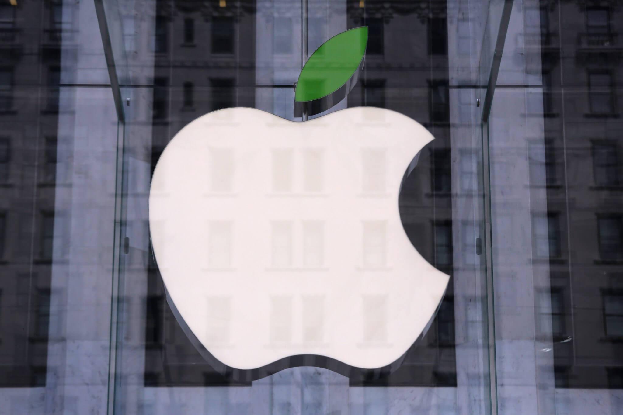 smt appleenergy capa - Apple cria empresa para vender excedente de energia limpa
