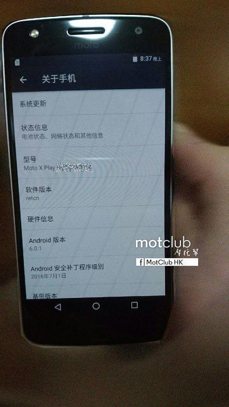 Moto Z Play 3 - Novo aparelho da Motorola tem imagens vazadas; confira
