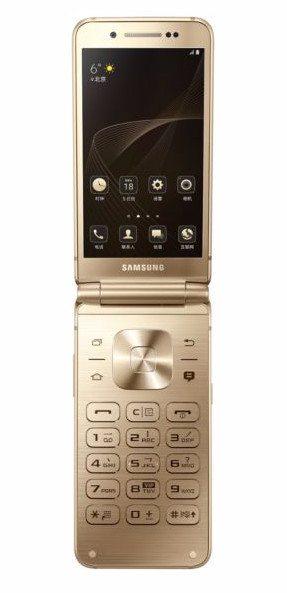 1478247086 sm w2017 official gold 6 - [Rumor] Samsung lançará o SM-W2017, um flip-phone top de linha por US$ 3000