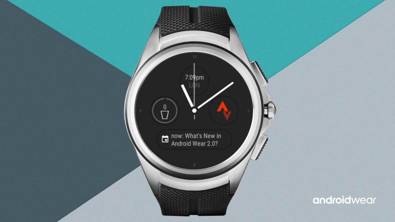 maxresdefault 3 - Google pode lançar smartwatches com Android Wear 2.0 no começo de 2017