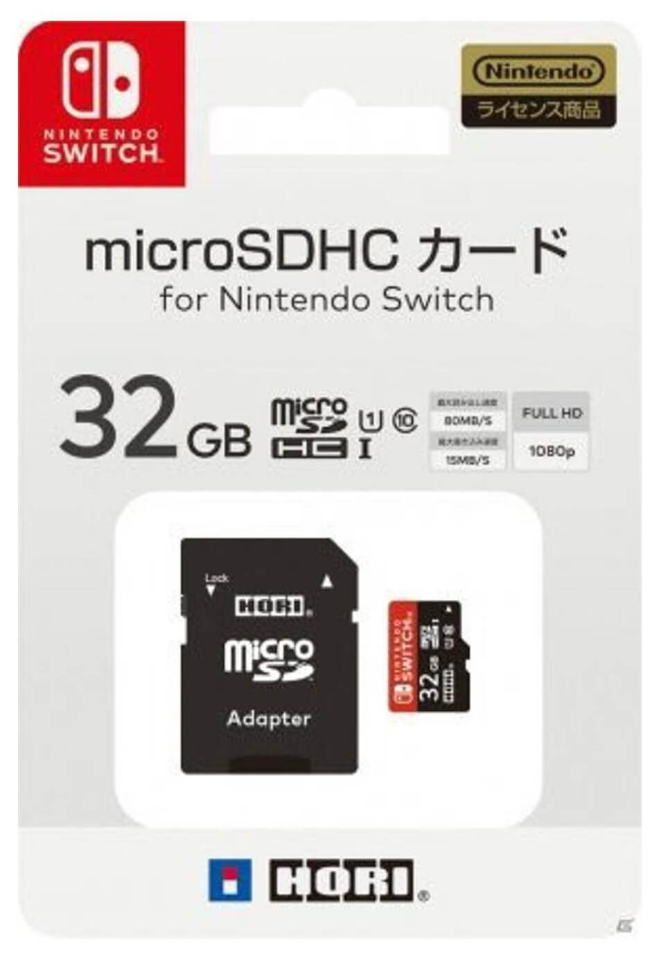 Nintendo Switch terá seus próprios cartões microSD...e eles serão bem caros