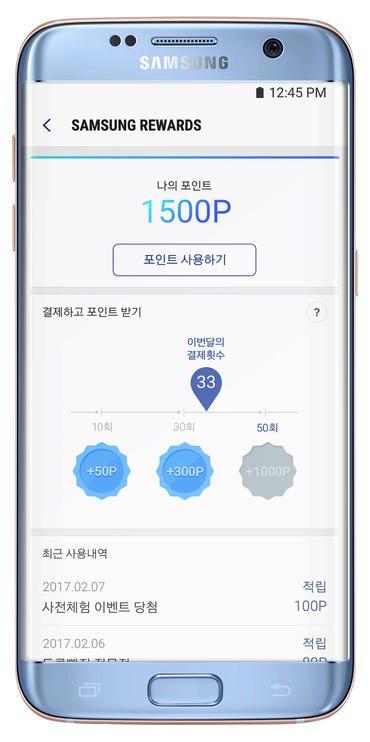 Samsung pay mini chegará este trimestre e será compatível com a maioria dos smartphones android. Uma versão simplificada do samsung pay, compatível com uma quantidade maior de aparelhos, será anunciada ainda no primeiro trimestre de 2017.