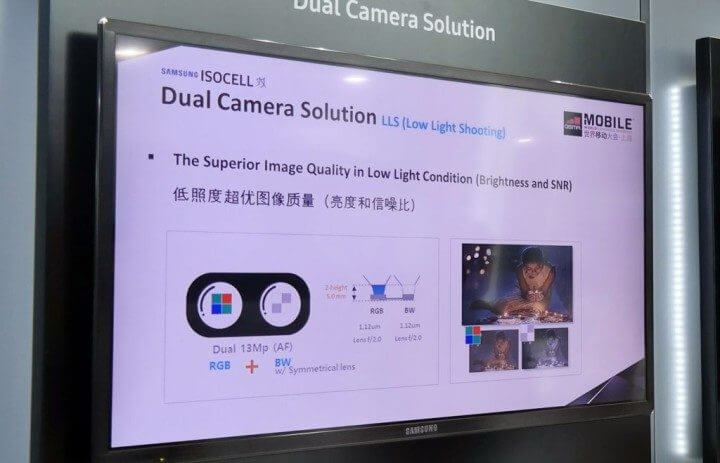 Isocell-dual-camera-sensors-galaxy-note-8