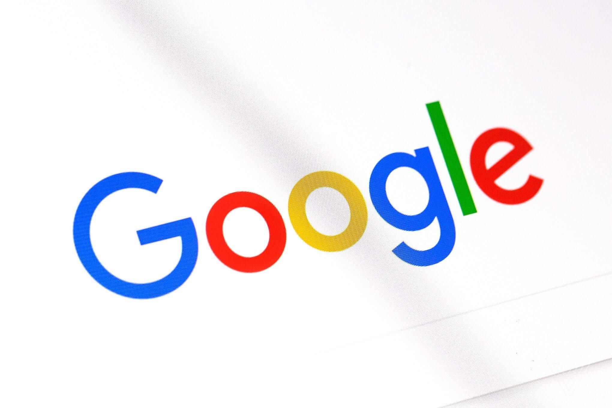 Backup Google