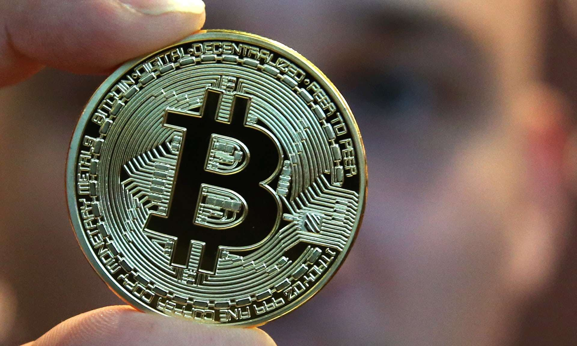 bicoin - Diretora do FMI acredita que Bitcoin ameaça o futuro dos bancos