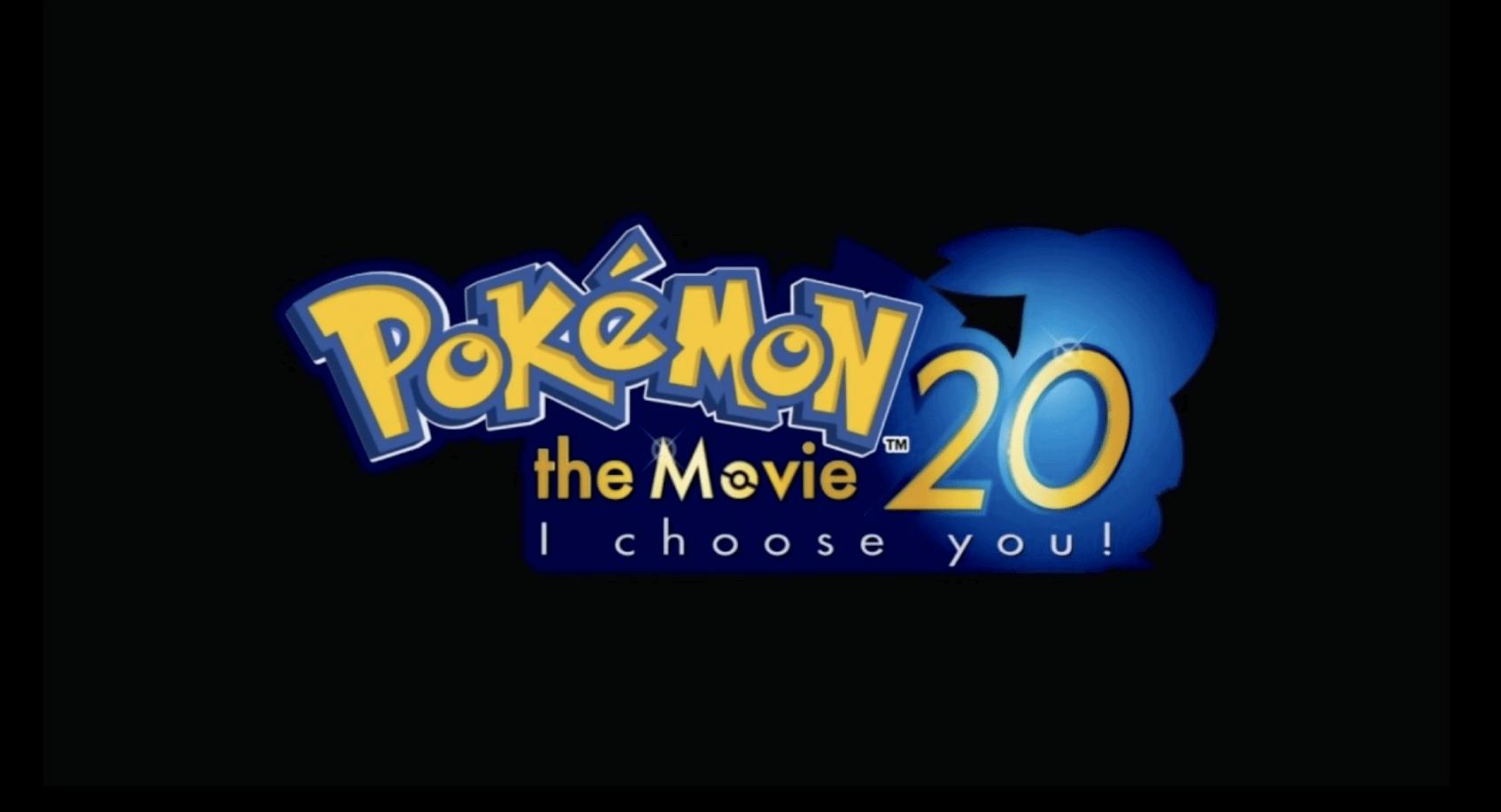 """Captura de Tela 2017 11 01 às 16.41.09 - Crítica: """"Pokémon O Filme 20: Eu Escolho Você"""""""