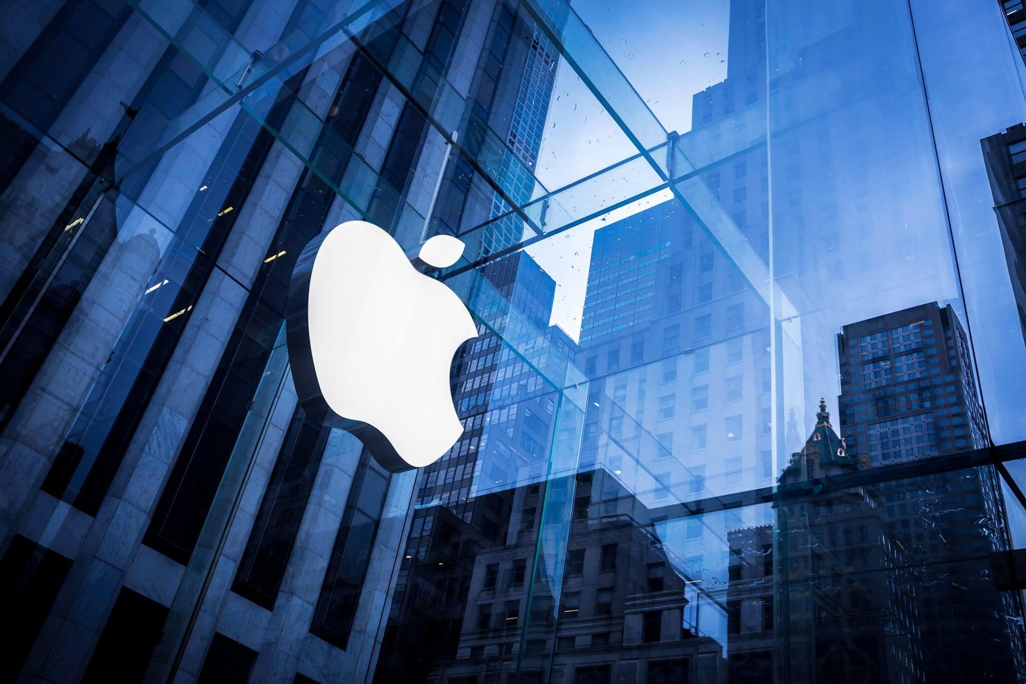 The Future Of Apple - Apple avisa que está de olho no vazamento de informações